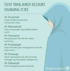 Untuk mu para Isteri, Self reminder Pray Quotes, Words Quotes, Book Quotes, Courage Quotes, Story Quotes, Islamic Inspirational Quotes, Islamic Quotes, Ali Bin Abi Thalib, Muslim Religion