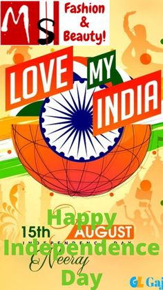 India is set to welcome its 75th Independence Day 🇮🇳 HAPPY INDEPENDENCE DAY #RamNathKovind, #IndependenceDay #Independence Fashion And Beauty Tips, Indian Festivals, Happy Independence Day, Beauty Hacks, Love You, Te Amo, Beauty Tricks, Je T'aime, I Love You