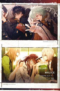 Collar×Malice Mobile Wallpaper #2083551 - Zerochan Anime Image Board Cricket, Kawaii Hairstyles, Manga News, Video Game Anime, Cute Games, Collor, Hot Anime Boy, Anime Japan, Elsword
