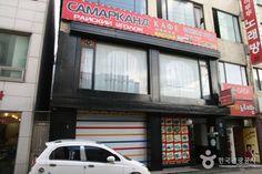 Uzbekistan restaurant Try: Lagman with extra jiran?? powder/seeds   Samarkand (사마리칸트) Address 9, Uhyeon-ro 39beon-gil, Jung-gu, Incheon 인천광역시 중구 우현로39번길 9 (신포동)