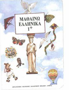 Μαθαίνω Ελληνικά 1+.pdf Greek Language, English Language, Home Schooling, Book Activities, Preschool, Patches, Books, Movie Posters, Libros