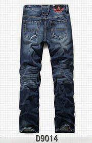 Vendre Jeans Adidas Homme H0003 Pas Cher En Ligne.