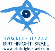 Taglit Birthright Israel- this was the organization that allowed me the dream of seeing Israel in 2007!!!!