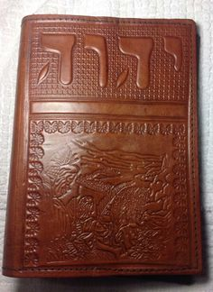 JEHOVAH'S WITNESS NEW WORLD TRANSLATION LEATHER BIBLE COVER  2013 Dark   Caramel