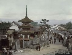 1890's, Kyoto. The three-tiered Koyasu Pagoda (子安の塔) at the entrance gate to Kiyomizudera, possibly one of the most celebrated buddhist temples of Japan. The temple itself is behind the photographer. The pagoda contained an image of the buddhist deity Koyasu Kannon, which is believed to ease childbirth. In 1911 (Meiji 44), the pagoda was moved to a valley next to Kiyomizudera.