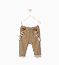 ZARA - KIDS - Lined trousers with braces