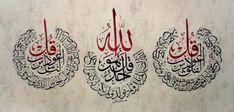 ::::♡ ♤ ✿⊱╮☼ ♧☾ PINTEREST.COM christiancross ☀❤ قطـﮧ ⁂ ⦿ ⥾ ⦿ ⁂  ❤U •♥•*⦿[†] :::: DesertRose,;,Aayat bayinat,;, calligraphy art,;, Arabic Calligraphy Art, Beautiful Calligraphy, Arabic Art, Islamic Art Pattern, Pattern Art, Vector Pattern, Font Art, Coran, Painting Lessons