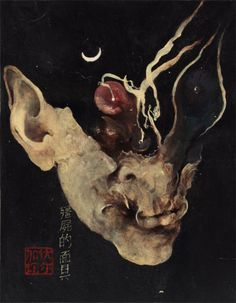 """denisforkas:  """" Jiang-shī Mask (based on Claudia Adimiron's automatic study), 2014  Acrylics and ink on paper, 27.7 x 21.3cm  """""""