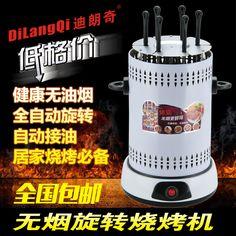 Durand oneven volledige automatische roterende barbecue machine grill huishoudelijke elektrische oven geroosterde machine rookloze gebraden string machine
