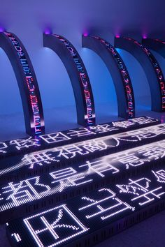 jenny holzer presents first chinese LED texts at pearl lam galleries, hong kong - designboom | architecture & design magazine
