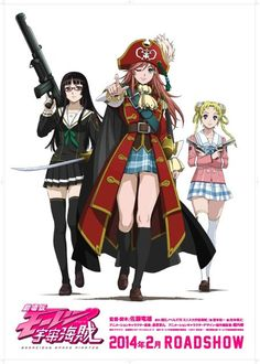 Bodacious Space Pirates Movie: Abyss of Hyperspace Anime Episodes, Anime Films, Bodacious Space Pirates, Gatchaman Crowds, Anime Pirate, 2014 Anime, Pirate Movies, Pirate Fashion, Pirate Woman