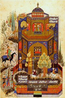 Miniature persane — Wikipédia
