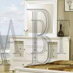 White Sandy Beach Dresser