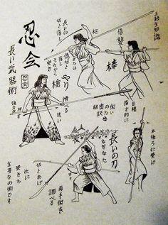 Sporting Goods Other Combat Sport Supplies Statuetta Karatejapan Street Fighter Goju Figures Budo In Many Styles