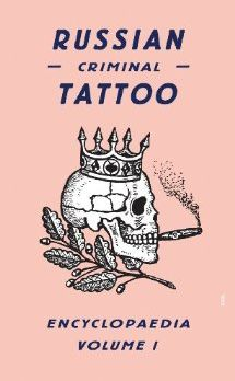 1000 images about russian criminal tattoo on pinterest for Russian criminal tattoo meanings