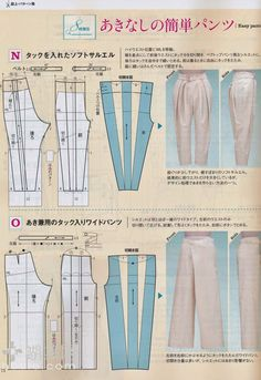 style book - modelist kitapları - Best Sewing Tips Japanese Sewing Patterns, Dress Sewing Patterns, Clothing Patterns, Sewing Pants, Sewing Clothes, Diy Clothes, Pants Pattern, Hoodie Pattern, Fashion Sewing