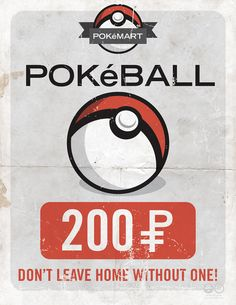 PokeMart Pokeball. Don't leave home without one!