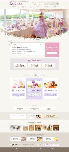 Web Design, Web Banner Design, Layout Design, Beauty Web, Pink Themes, Website Layout, Website Design Inspiration, Wedding Beauty, Cute Designs