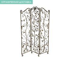 """Ширма """"Изыск"""" - металл - коричневый - 44,5 х 178   Westwing Интерьер & Дизайн"""