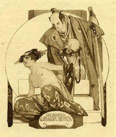 Franz von Bayros Ex Libris- 蔵書票 Bayros Room  バイロスの部屋 Room 1916 Pop Art Drawing, Art Drawings, Graphic Artwork, Arte Horror, Fantasy Artwork, Erotic Art, Cover Art, Art Pieces, Illustration Art