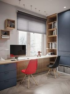 Contemporary Home Office Design Ideas. Therefore the need for home offices.Whether you are planning on including a home office or renovating an old room into one right here are some brilliant home office design ideas to aid you start. Kids Room Design, Home Office Design, Home Office Decor, House Design, Home Decor, Office Ideas, Baby Design, Design Offices, Home Office Bedroom