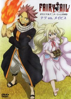 Fairy Tail OAV Sub ITA [Streaming & Download] - ~Movie & OAV
