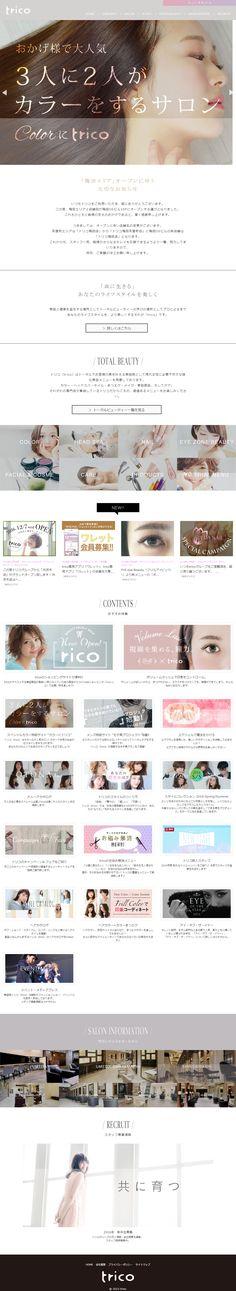 美容室・ネイルサロン・エステサロン・レシポンシブWEBデザイン・WEBサイト・ホームページ・デザイン・ホワイト・グレー