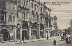 Archive postcard views of Aleppo Aleppo City, This Is Us Quotes, Baghdad, Syria, Old Photos, Street View, Photo And Video, History, Architecture