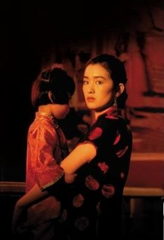 "Gong Li (also known as Li Gong)   Photos from ""To Live"""