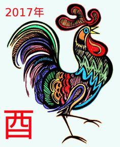 El gallo de fuego en el año 2017 del horóscopo chino