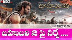 Shocking Results in Baahubali the Conclusin before release Survey ll latest telugu film news updates