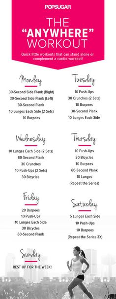 Printable No-Equipment At-Home Workouts