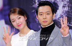 So E-Sun & Park Yuchun at Three Days press conference