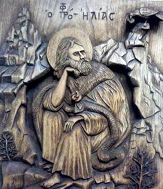 Le Saint Prophète Élie