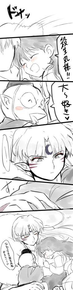 Sesshomaru is being a softie aww. Rin And Sesshomaru, Inuyasha Fan Art, Inuyasha And Sesshomaru, Inuyasha Funny, Miroku, Kagome Higurashi, All Anime, Manga Anime, Shall We Date