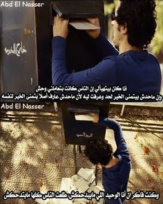 #أحمد_حلمي