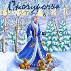 Sn'egurochka (sn'eg=snow) with rabbits