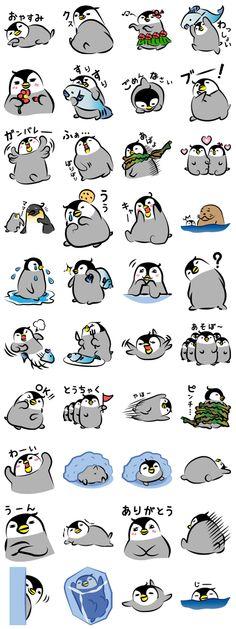 Cute penguin drawings