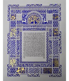 "Ahava Gold Leaf Gilded  Papercut Ketubah - Size: 15"" x 20"" Medium: Papercut - Glided Gold Leaf  Ahava Papercut Ketubah with 23 ct. hand gilded gold leaf. Above the text is the word Ahava (love, in Hebrew). Flanking and below the text is a Magen David pattern in fine paper filigree, itself surrounded by a second border of floral vine culminating in two small rectangles of roses, seen from above. The next border out contains large sections of The Seven Species: Fig, Wheat, Barley, Palm, ..."