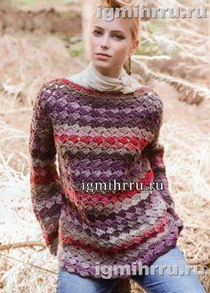 jersey de lana con rayas de colores de fantasía. croché