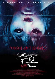 JU-ON (THE GRUDGE) Asian Horror Movies, Horror Films, Scary Movies, Ju On The Grudge, The Midnight Meat Train, Clea Duvall, The Woman In Black, American Crime, See Movie