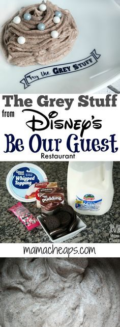 "How to Make ""The Grey Stuff"" from Disney's Be Our Guest Restaurant Find more…"