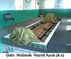 Islam Miracles: Grave of Prophet Hazrat Ayub (A.