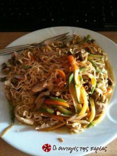 Greek Recipes, Asian Recipes, Ethnic Recipes, Stir Fry Noodles, Spring Rolls, Chinese Food, Japchae, Street Food, Fries