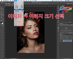 [포토샵] 작은 이미지를 크고 선명하게 만드는 방법. Photoshop Lessons, Photoshop Tips, Photo Tips, Diy And Crafts, Typography, Layout, Study, Graphic Design, Image