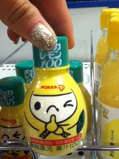 Japanese packaging cute!