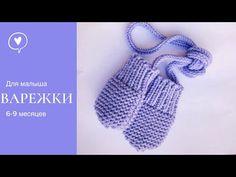 Knitting Videos, Baby Knitting, Mittens, Crochet Necklace, Crochet Hats, Youtube, Breien, Fingerless Mitts, Knitting Hats