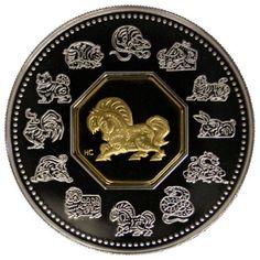 http://www.filatelialopez.com/canada-2002-calendario-chino-caballo-plata-oro-p-5209.html