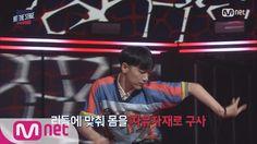 Hit The Stage 올장르 가능한 댄스지니어스 라키VS텐(feat.폼생폼사 김재덕) 160824 EP.5
