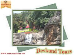 Enjoy scenic beauty of Devkund in Balasore district, the best tourist places in Orissa brings you feeling real beauty of nature, waterfall, best for picnic spot.tour service offered by Shakuntala Travels.To know more details @http://shakuntalanivas.com/devkund.html